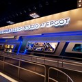 Test Track - New 2012 Test Track - Queue
