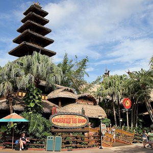 1 of 38: Walt Disney's Enchanted Tiki Room - Opening Day