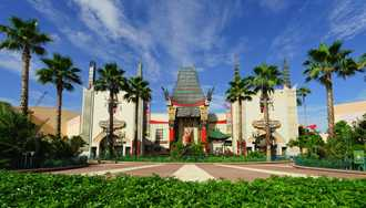 VIDEO - Farewell to The Great Movie Ride