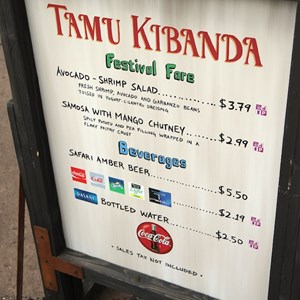 18 of 35: The Taste of Africa Street Party - Tamu Kibanda menu