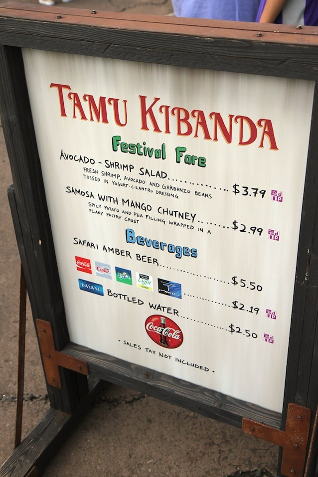 The Taste of Africa Street Party - Tamu Kibanda menu