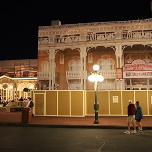1 of 1: Town Square Theater - Exterior refurbishment
