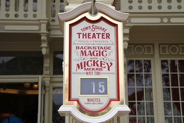 Town Square Theater - Backstage Magic with Mickey Mouse wait time clock