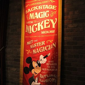 19 of 41: Town Square Theater - Town Square Theater interior and Mickey Mouse meet and greet