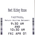 Town Square Theater - A look at one of the Town Square Theater FASTPASS tickets