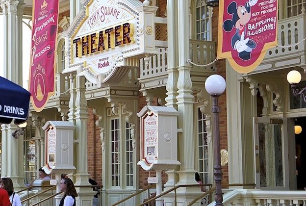 Town Square Theater banners