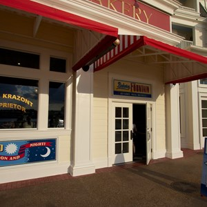 4 of 19: Boardwalk Bakery - Newly refurbished BoardWalk Bakery exterior - Fountain entrance