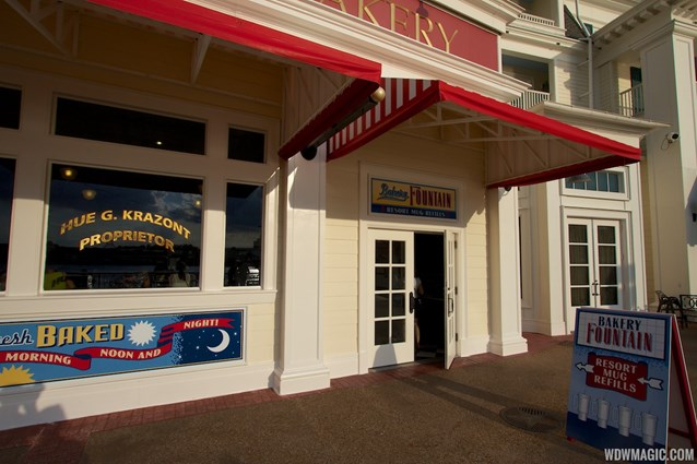 Boardwalk Bakery - Newly refurbished BoardWalk Bakery exterior - Fountain entrance