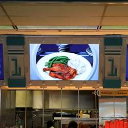 LCD Menu Screens
