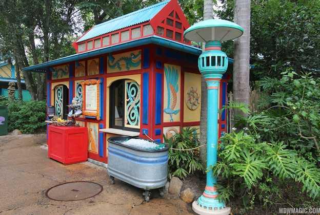 Gardens Kiosk