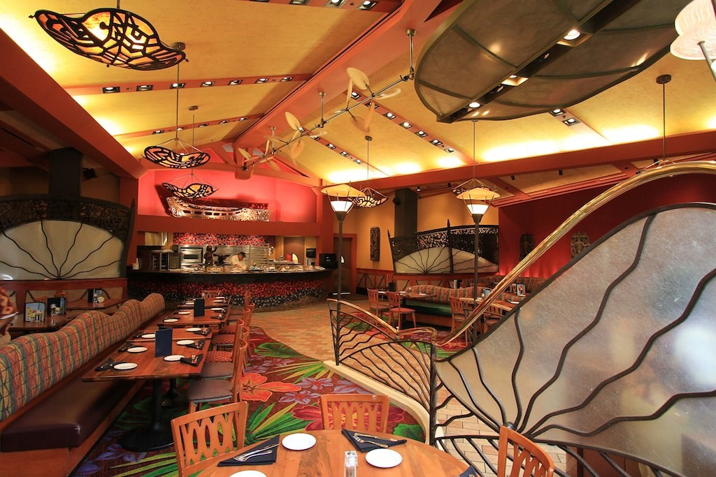 Kona Cafe dining room