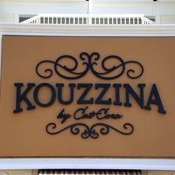 Kouzzina opening day