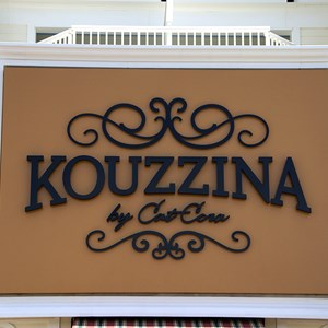 2 of 14: Kouzzina by Cat Cora - The Kouzzina signage