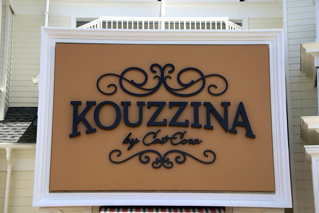Kouzzina by Cat Cora - The Kouzzina signage