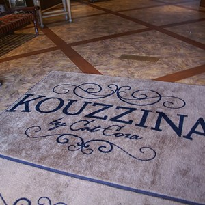 5 of 14: Kouzzina by Cat Cora - The very nice Kouzzina floor mats inside the lobby