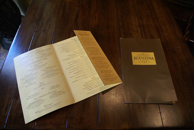 Kouzzina by Cat Cora - The Kouzzina menu