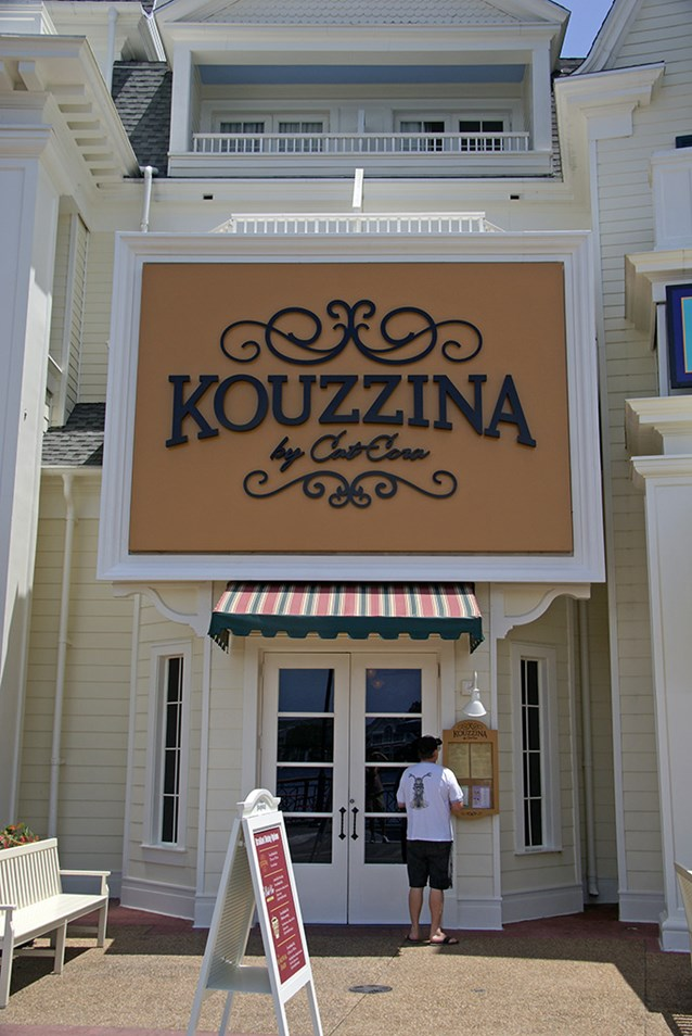 Kouzzina by Cat Cora - The Kouzzina main entrance