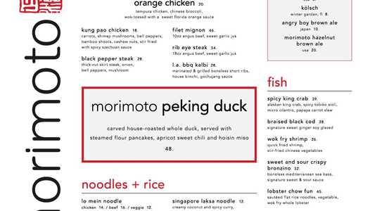 FIRST LOOK -  Full menu for Morimoto Asia - opening next week at Disney Springs