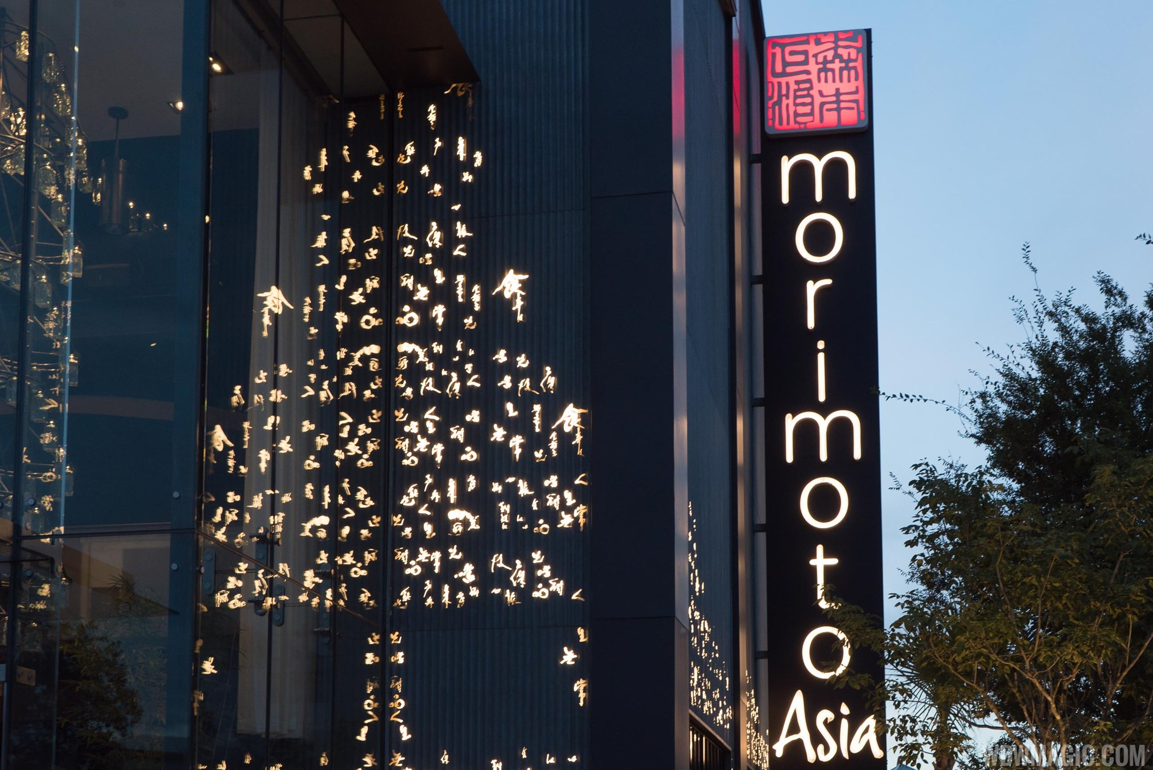 Bubbles & Brunch special dining event coming to Morimoto Asia at Disney Springs