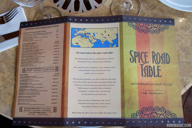 Spice Road Table - Spice Road Table menu