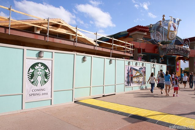 Starbucks Marketplace
