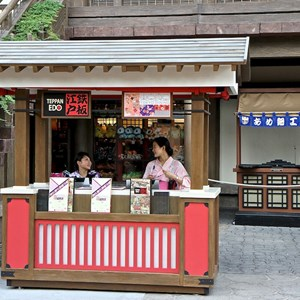 1 of 1: Teppan Edo - Teppan Edo and Tokyo Dining outdoor reservation and check-in desk