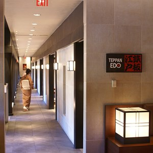 1 of 4: Teppan Edo - Teppan Edo dining room