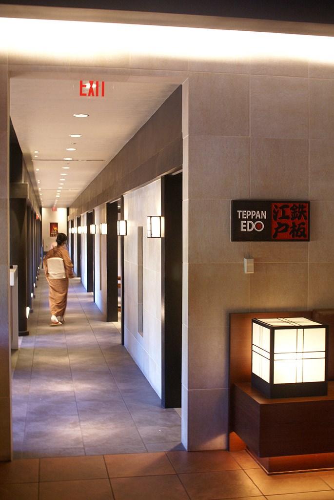 Teppan Edo dining room