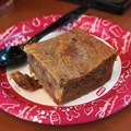 The Pepper Market - Bread Pudding