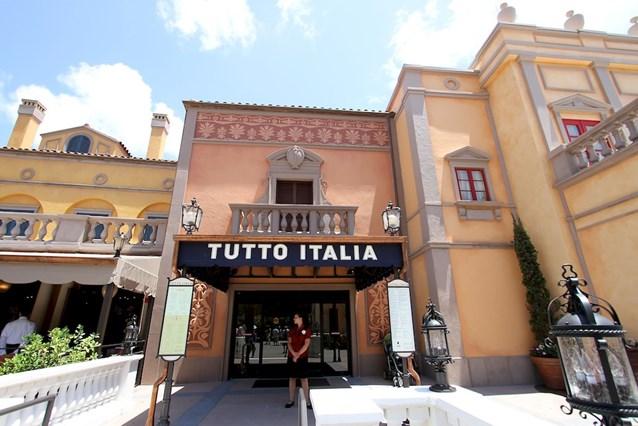 Tutto Italia Ristorante - Tutto Italia entrance