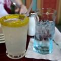 Via Napoli - Acqua Fresca - limonata