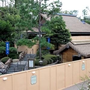 3 of 5: Katsura Grill - Yakitori House refurbishment