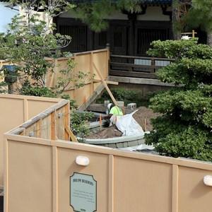 6 of 10: Katsura Grill - Yakitori House refurbishment