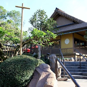 4 of 10: Katsura Grill - Katsura Grill pre-opening