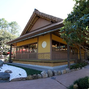2 of 19: Katsura Grill - Katsura Grill opening day
