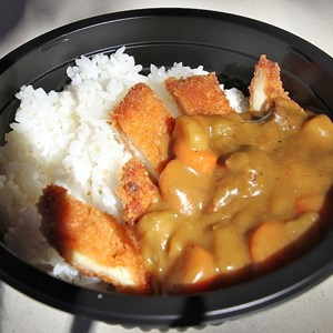12 of 19: Katsura Grill - Chicken Cutlet Curry
