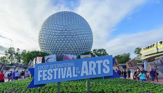 Dates announced for the 2018 Epcot Festival of the Arts