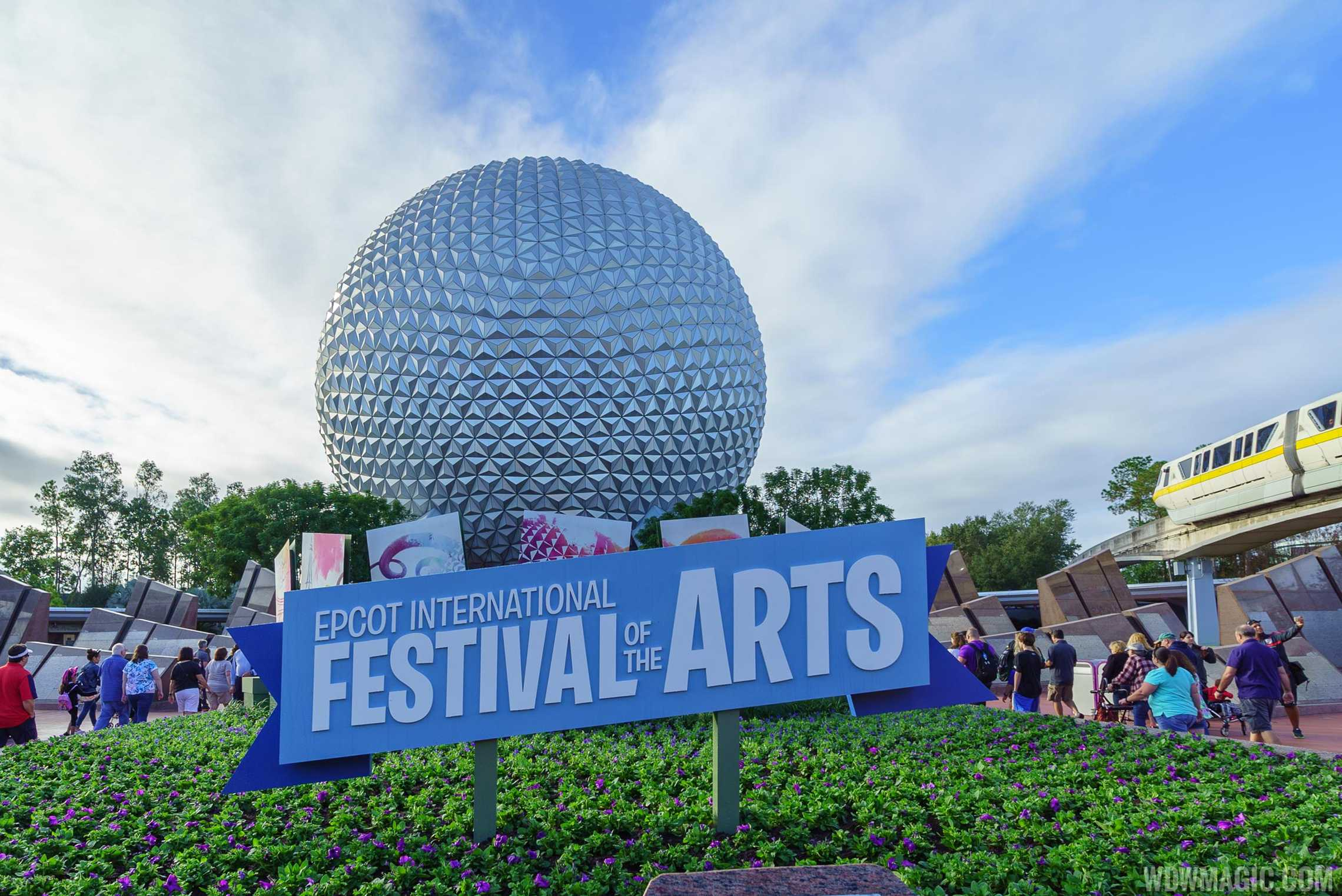 Epcot Festival of the Arts - Main entrance decor