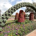 International Flower and Garden Festival - The archway at the entrance to World Showcase