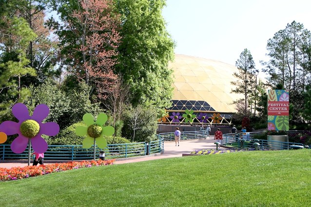 International Flower and Garden Festival - The Festival Center in the former Wonders of Life pavilion