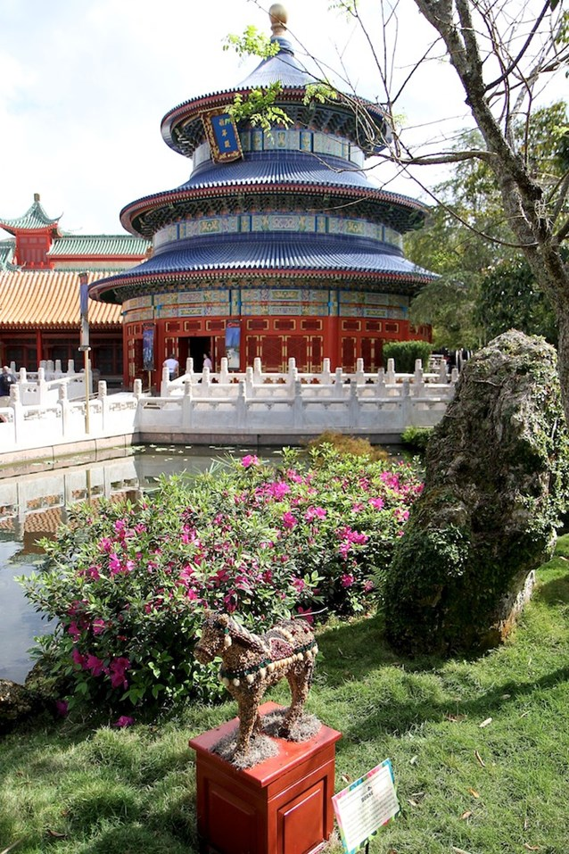 Epcot International Flower and Garden Festival - China pavilion