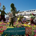 Epcot International Flower and Garden Festival - 2013 Epcot Flower and Garden Festival - Main entrance display