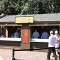 Epcot International Flower and Garden Festival - 2013 Epcot Flower and Garden Festival - Garden Marketplace - The Smokehouse