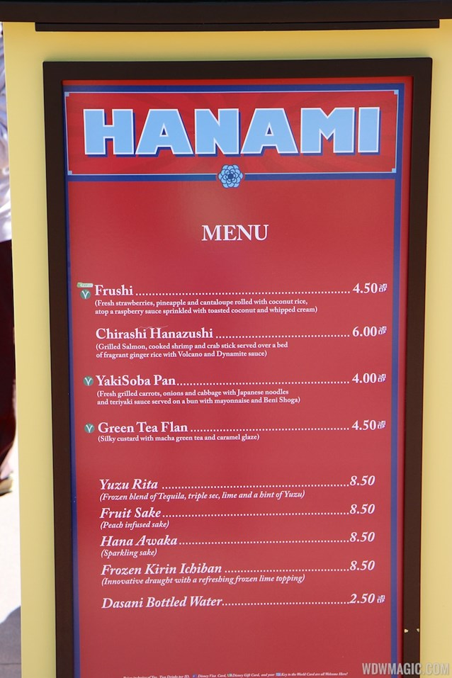 Epcot International Flower and Garden Festival - 2013 Epcot Flower and Garden Festival - Garden Marketplace - Hanami menu