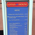 International Flower and Garden Festival - 2013 Epcot Flower and Garden Festival - Garden Marketplace - Lotus House menu