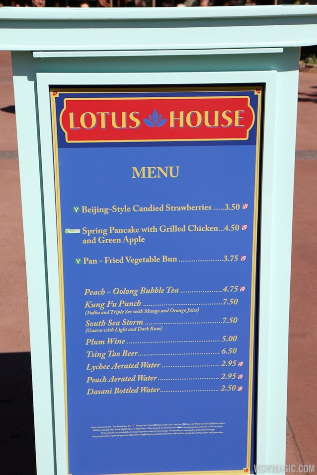 Epcot International Flower and Garden Festival - 2013 Epcot Flower and Garden Festival - Garden Marketplace - Lotus House menu
