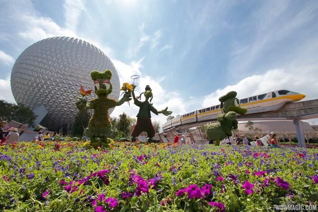 2014 Flower and Garden Festival main entrance display