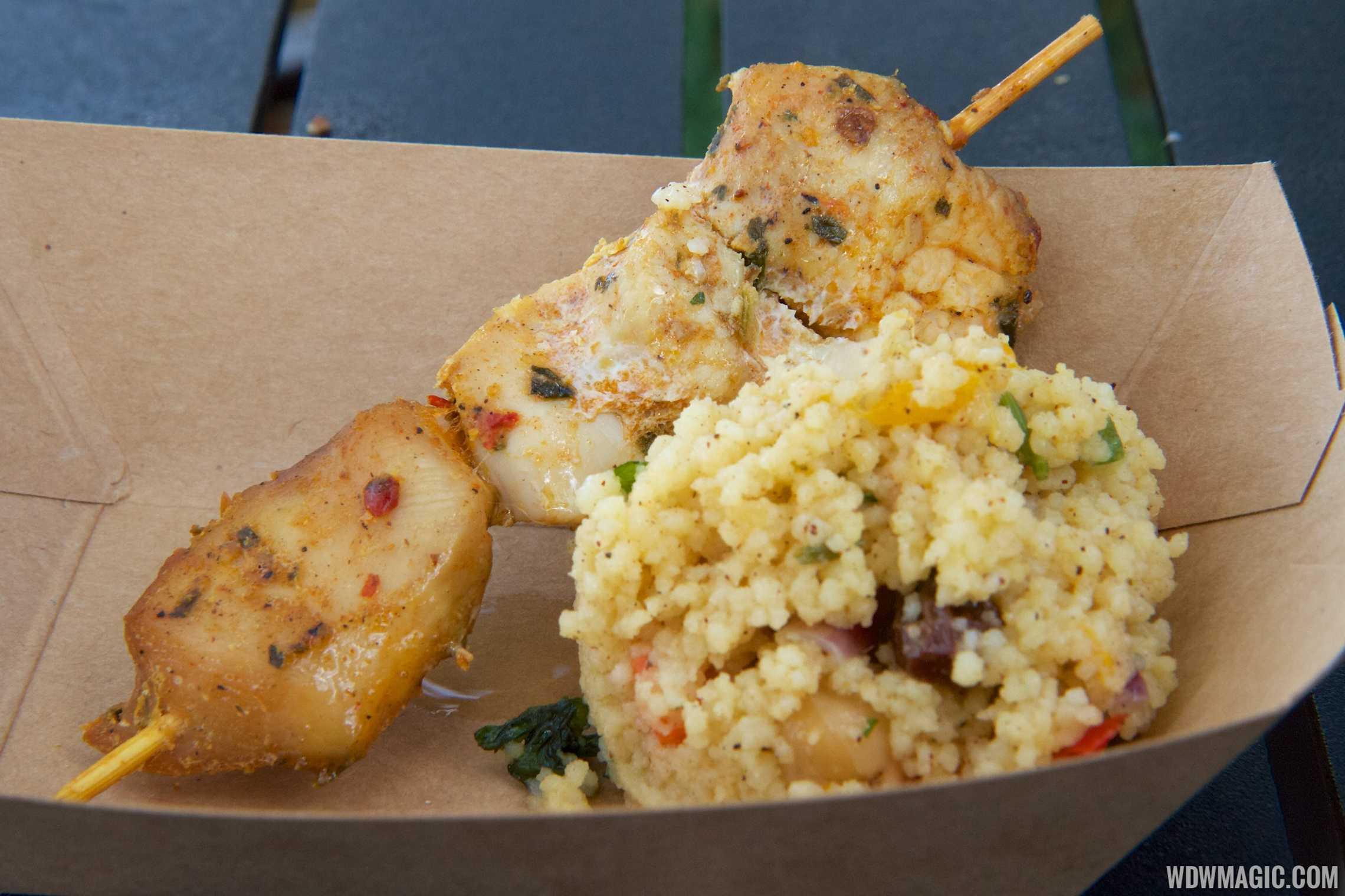 Harissa Chicken Kebab $5.00