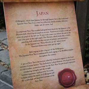 1 of 6: Holidays Around the World at Epcot - Holiday Storytellers - Japan - Daruma Vendor