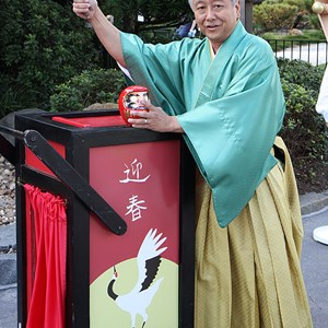 2 of 6: Holidays Around the World at Epcot - Holiday Storytellers - Japan - Daruma Vendor